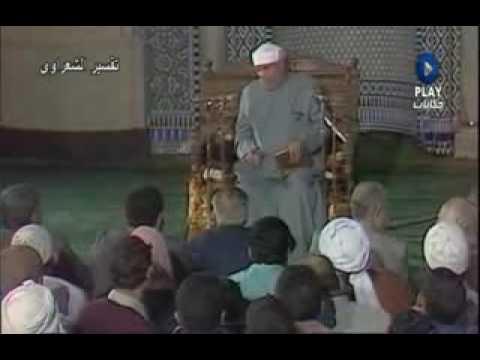 العرب اليوم - هل يرى المؤمنون جهنم يوم القيامة