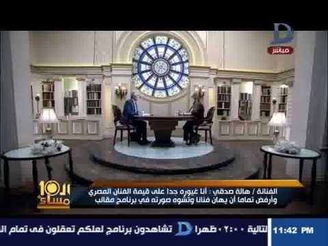 العرب اليوم - هالة صدقي تؤكد رفضها الظهور في رامز تحت الأرض