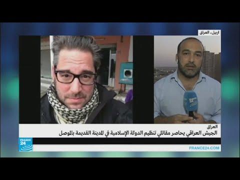 العرب اليوم - شاهد تفاصيل وفاة الصحافي ستيفان فيلنوف