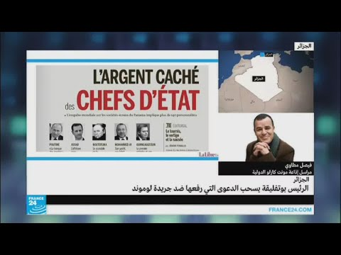 العرب اليوم - الرئيس بوتفليقة يسحب الدعوى التي رفعها ضد جريدة لوموند الفرنسية