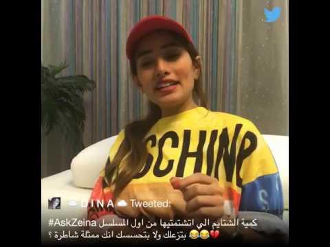 العرب اليوم - شاهد أول تعليق من زينة على ضربها بالشبشب
