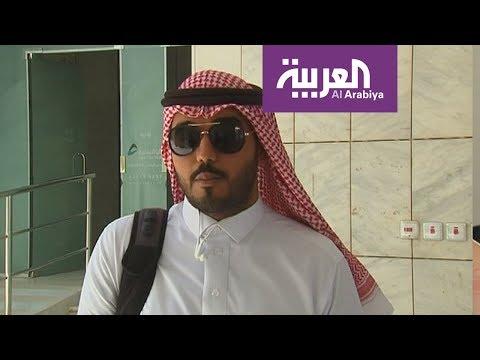 العرب اليوم - ترحيب شعبي بتعيين محمد بن سلمان وليًا للعهد