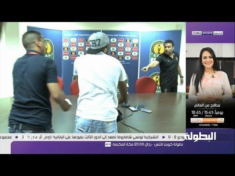 العرب اليوم - شاهد الاتحاد الأفريقي يخرج عن صمته ويدافع عن بين سبورت