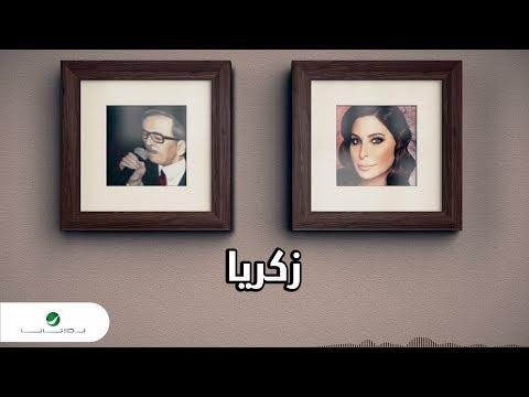 العرب اليوم - إليسا تطرح أغنية زكريا لإحياء ذكرى رحيل والدها