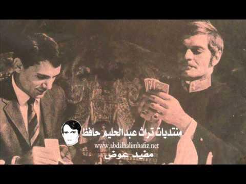 العرب اليوم - شاهد حوار نادر بين عبد الحليم حافظ وعمر الشريف