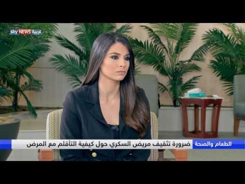 العرب اليوم - شاهد الجلاب ينشط ويساعد على التخلص من التعب