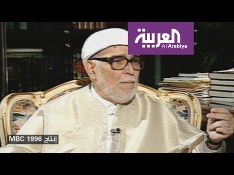 العرب اليوم - شاهد السيرة الذاتية للشيخ محمد الحبيب بلخوجة