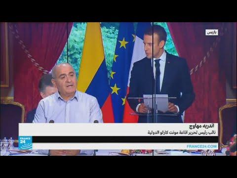 العرب اليوم - أندريه مهاوج يعلق على تصريحات الرئيس ماكرون حول الأسد