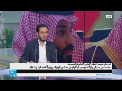 العرب اليوم - العسيري يؤكد أن ذهاب محمد بن نايف كذهاب كابوس كبير عن المجتمع السعودي