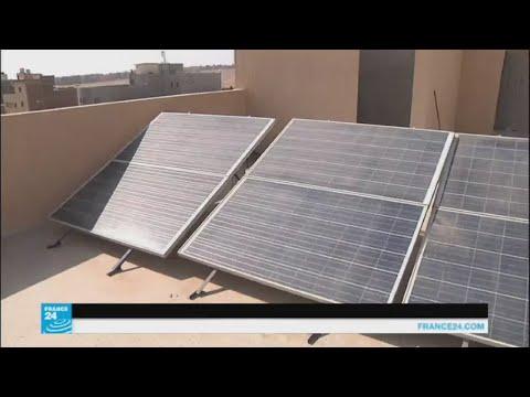العرب اليوم - ارتفاع أسعار الكهرباء دفع سكان القاهرة إلى اللجوء للطاقة الشمسية