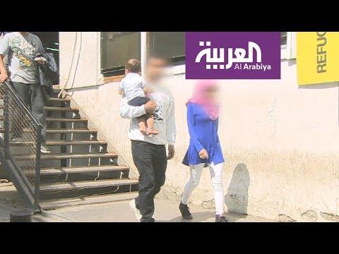 العرب اليوم - حكاية لاجئ سوري وعائلته تعرضوا للاحتيال