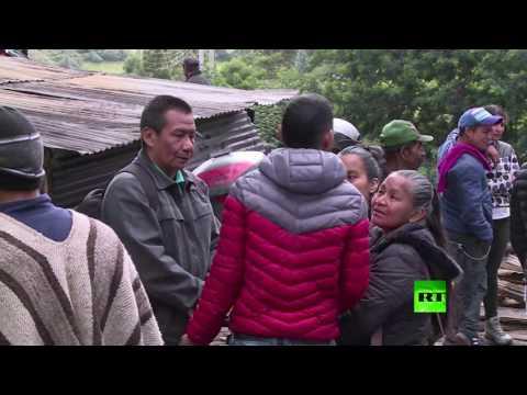 العرب اليوم - شاهد مقتل 11 عاملًا إثر انفجار منجم فحم في كولومبيا