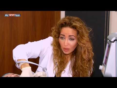 العرب اليوم - شاهد تقنية جديدة للمحافظة على نضارة الوجه