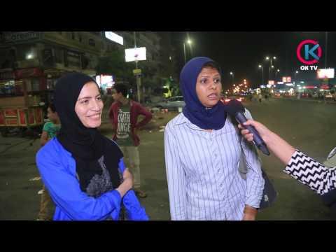 العرب اليوم - شاهد أغرب فتاة مصرية تشتم رامز جلال والمشاهدين