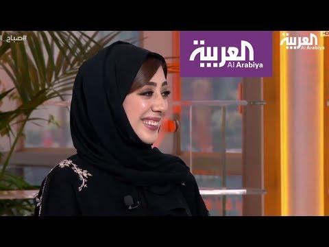 العرب اليوم - شاهد حنان السماك مؤلفة إمارتية تسعى نحو التغير والتأثير الإيجابي