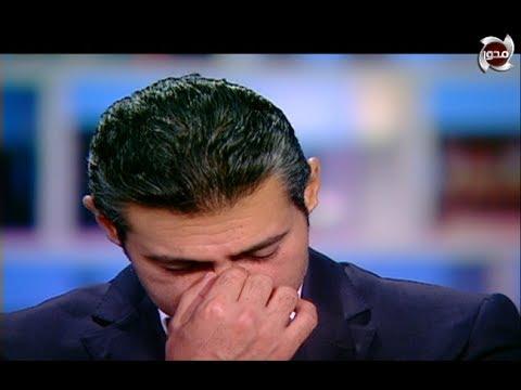 العرب اليوم - شاهد ياسر جلال يبكي في أحلى النجوم