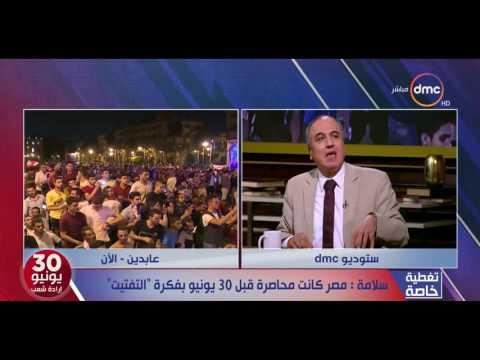 العرب اليوم - شاهد نقيب الصحافيين يؤكّد أنّ مفاصل الدولة كانت مفككة قبل 30 يونيو
