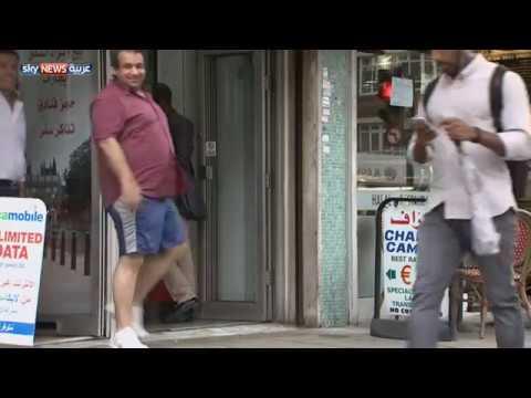 العرب اليوم - مصارف بريطانية توقّف التعامل بالريال القطري
