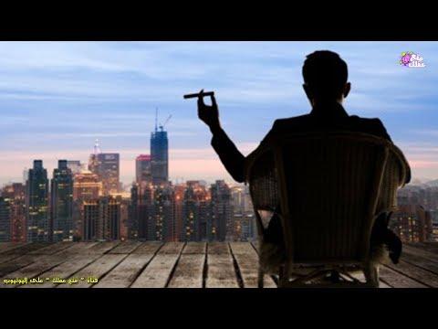 العرب اليوم - شاهد 5 خطوات بسيطة للثراء ودخول عالم الأعمال