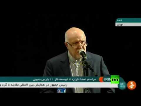 العرب اليوم - إيران تبرم أضخم صفقة مع شركة توتال الفرنسية