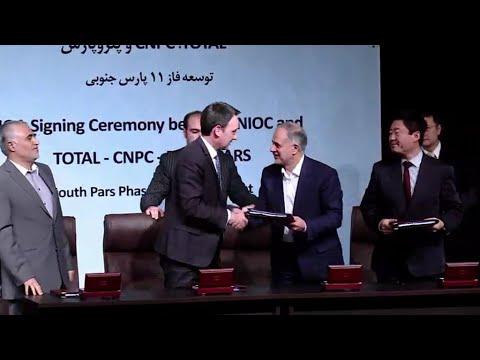 العرب اليوم - شاهد توتال أول شركة غربية تعود للاستثمار في إيران
