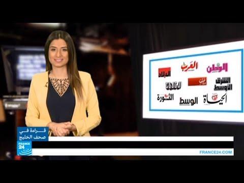 العرب اليوم - شاهد الاقتصاد البحريني يتدهور بصورة أكبر من المتوقعة