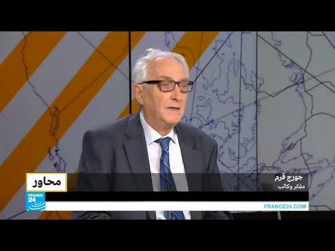 العرب اليوم - شاهد العلاقة بين تناحر القوى الكبرى على المنطقة وتوظيف الإسلام في الصراعات