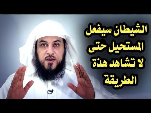 العرب اليوم - تعرف على طريقة تجعلك تحافظ على الصلاة