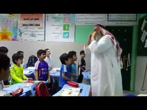 العرب اليوم - شاهد مدرس سعودي يشرح التنوين بأسلوب بسيط
