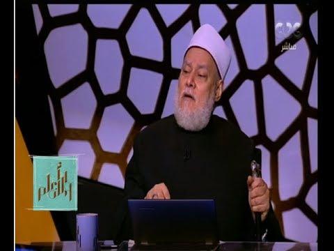 """العرب اليوم - شاهد حكم الحدث الدائم والاستمرار في الصلاة بعد خروج """"ريح"""""""