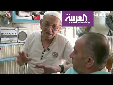 العرب اليوم - شاهد أقدم حلاق في فلسطين يعمل بالمهنة منذ 1945