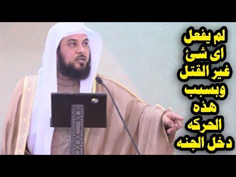 العرب اليوم - شاهد طريقة بسيطة تجعلك من أهل الجنة