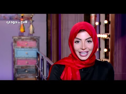 العرب اليوم - تعرف على سر ارتداء دعاء صلاح الحجاب على الهواء