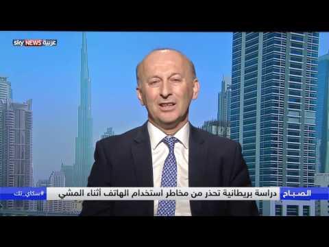 العرب اليوم - دراسة بريطانية تحذر من مخاطر استخدام الهاتف أثتاء المشي