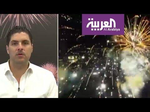 العرب اليوم - شاهد جونية اللبنانية تحتفل بموسم السياحة