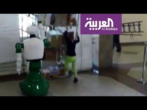 العرب اليوم - شاهد انتشار صور لروبوت ينقذ طفلة من حادث مروّع