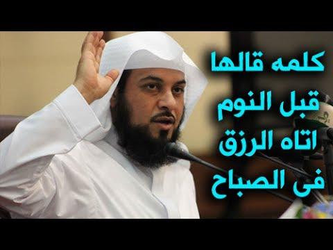 العرب اليوم - شاهد رجل يصبح من الأغنياء بين ليلة وضحاها بسبب كلمة