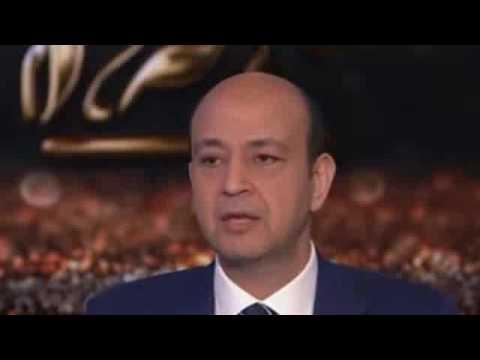 العرب اليوم - عمرو أديب يعلّق على خروج الزمالك وسخريته من إيناسيو والجماهير