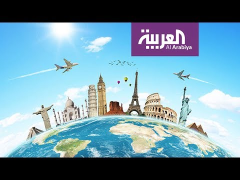 العرب اليوم - شاهد أفضل الطرق للتوفير من أجل قضاء أجازة أفضل