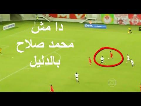 شاهد حقيقة هدف محمد صلاح مع ليفربول العرب اليوم