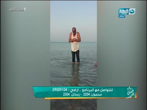 العرب اليوم - شاهد ريهام سعيد لأول مرة تعلق على طريقة صلاة أحد الأشخاص