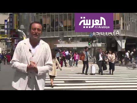 العرب اليوم - شاهد جولة سياحية في العاصمة اليابانية طوكيو