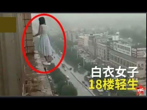 العرب اليوم - شاهد انتحار امرأة من فوق ناطحة سحاب
