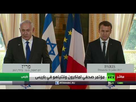 العرب اليوم - ماكرون يشاطر إسرائيل قلقها من أنشطة حزب الله