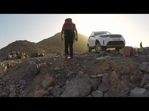 العرب اليوم - هواية تسلق الجبال تبدو مختلفة مع ديسكفري