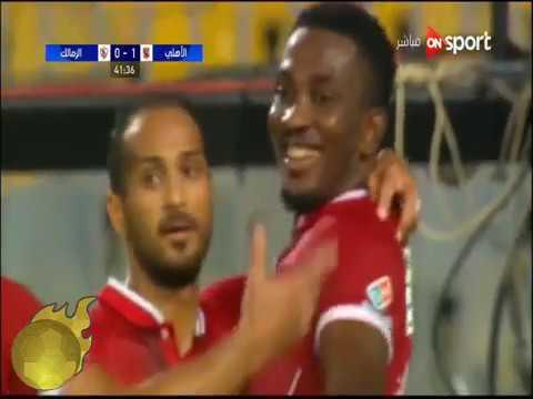 العرب اليوم - شاهد أول أهداف الأهلي أمام الزمالك