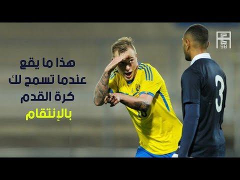 العرب اليوم - شاهد قمة الإثارة عندما تسمح كرة القدم بالإنتقام