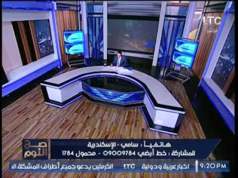 العرب اليوم - شاهد متصل يشن هجومًا على قناة القاهرة والناس