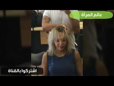 العرب اليوم - بالفيديو  واحد من أروع ألوان الصبغات في العالم