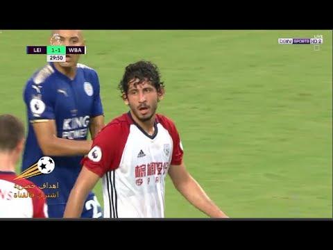 العرب اليوم - شاهد أول ظهور لأحمد حجازي مع ويست بروميتش أمام ليستر سيي
